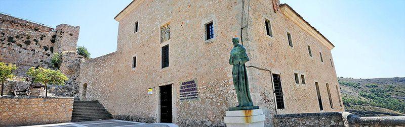 Arranca el IV Ciclo de promoción de la investigación histórica del Archivo Histórico de Cuenca