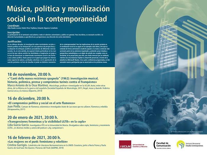La UCLM aborda en un ciclo de conferencias el papel de la música como soporte para la movilización política y social