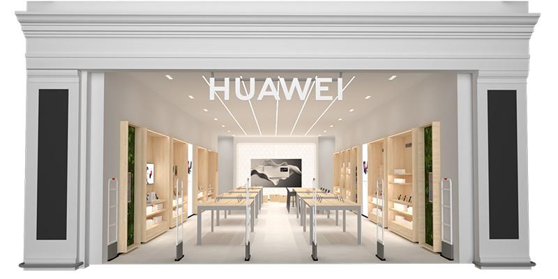 Nueva tienda Huawei en el Centro Comercial Gran Vía 2 de Barcelona