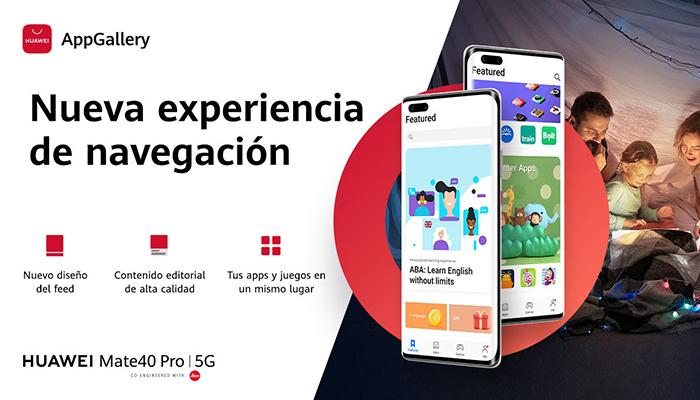 Huawei AppGallery lanza un diseño de interfaz completamente renovado para mejorar la experiencia de usuario