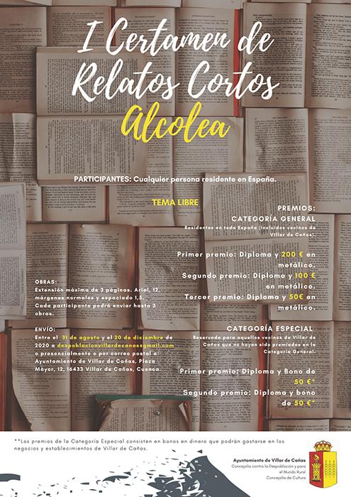 """Jesús Jiménez Reinaldo con el relato """"Arde la biblioteca de Alejandría""""  gana el primer premio del I Certamen de relatos cortos Alcolea"""