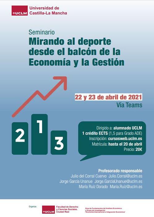 La UCLM celebrará un seminario sobre economía del deporte y gestión deportiva con dos referentes nacionales en ambos sectores