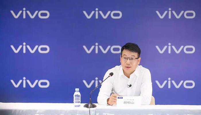 Vivo revoluciona el sector con el Imaging Chip V1 de diseño propio