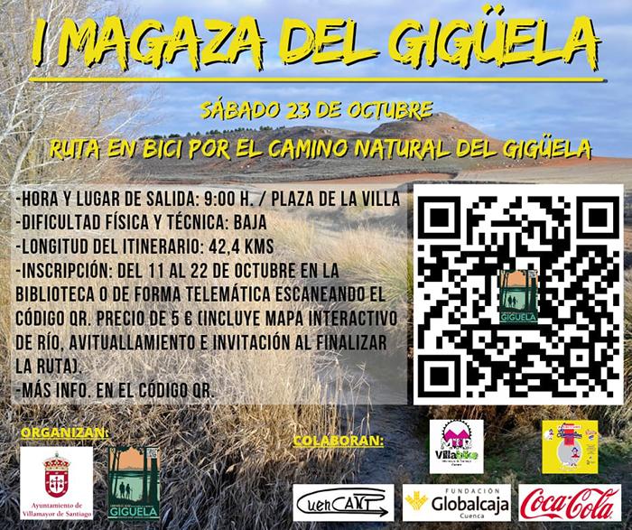 La I Magaza del Gigüela se celebrará en Villamayor de Santiago el 22 y 23 de octubre